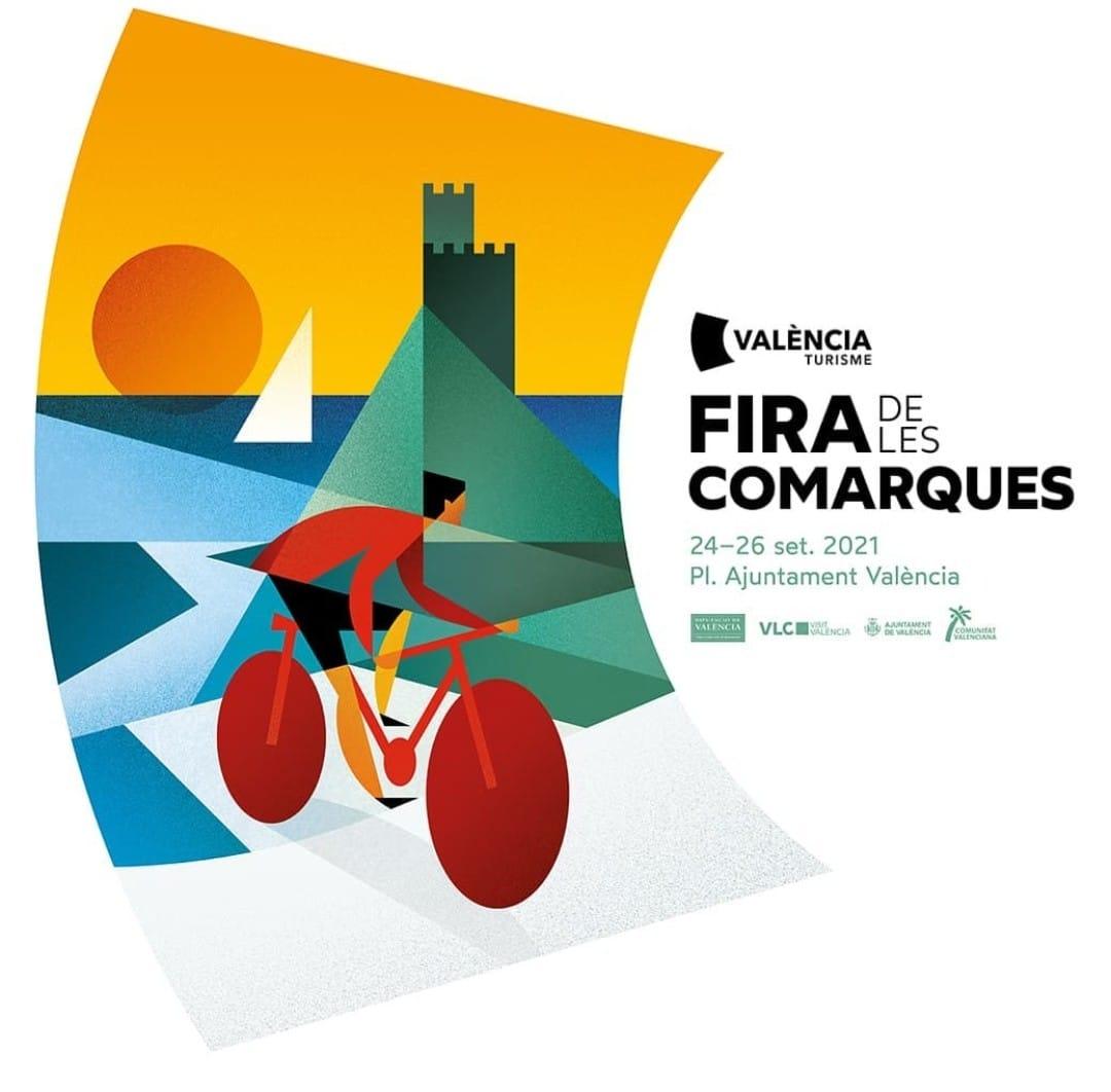 You are currently viewing Serra estarà present a la Fira de les Comarques