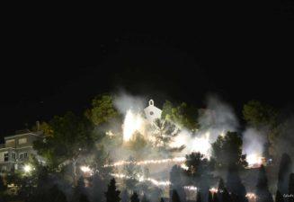 Vistes Serra de nit